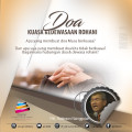Doa: Kuasa Kedewasaan Rohani – Pdt. Robinson Nainggolan 28 Januari 2018 (KU-1)